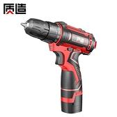 質造鋰電鉆充電電鉆小手槍鉆電轉多功能家用12V電動螺絲刀電起子 - 風尚3C