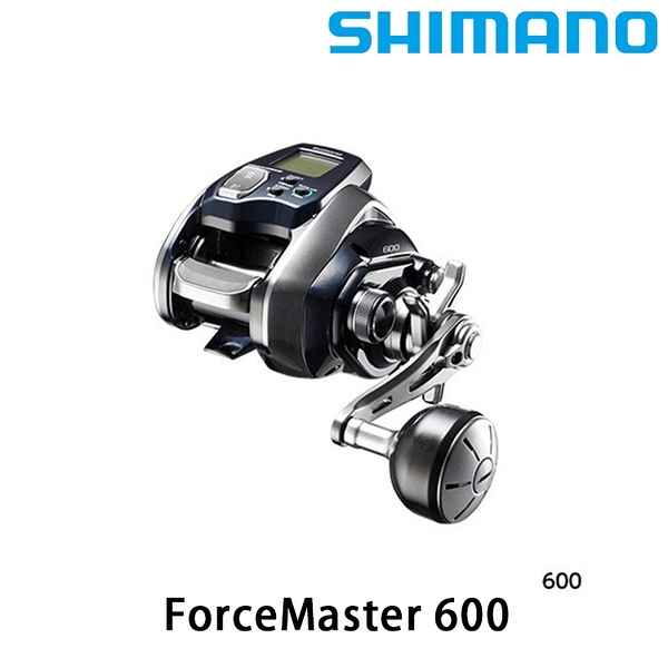 漁拓釣具 SHIMANO 18 FORCE MASTER 600 [電動捲線器] [送1000元折價券]