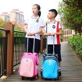 兒童拉桿書包男孩1-3-5年級可拆卸 小學生書包女孩6-12周歲防水YDL
