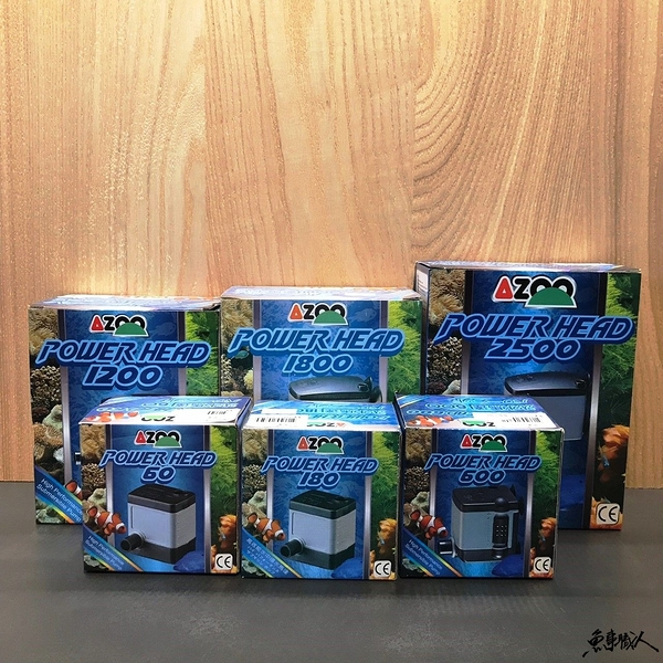 AZOO 愛族 【沉水馬達 600L】Ⅱ代 省電型 沉馬 魚事職人