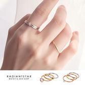 [鈦鋼]後來的我們SET三色戒指套組【KTL421】璀璨之星☆