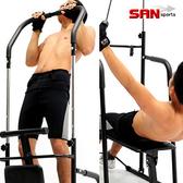 【SAN SPORTS】多功能室內單槓(結合拉繩+雙槓+仰臥起坐板+拉筋板)吊單槓運動健身
