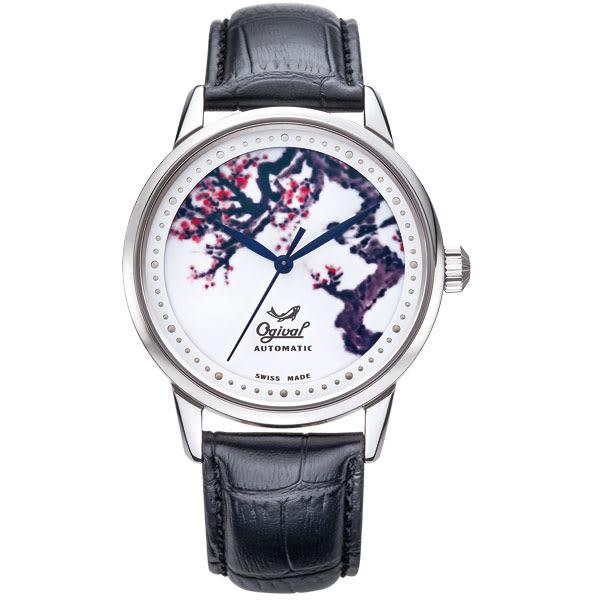 Ogival瑞士愛其華  搪瓷彩繪自動機械錶(梅花)