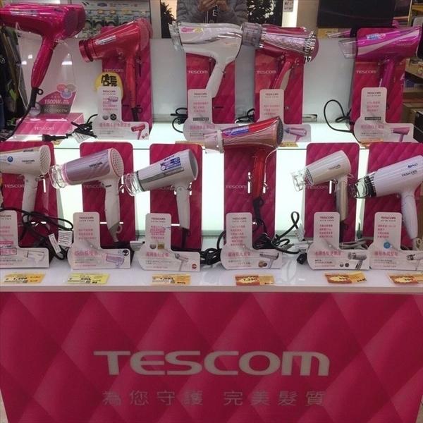 強強滾p-《現貨附發票》公司貨日本TESCOM TID292TW 負離子吹風機 TID292 TID450 TID960