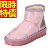 短筒雪靴-迷彩圓頭厚底皮革女靴子4色62p38[巴黎精品]