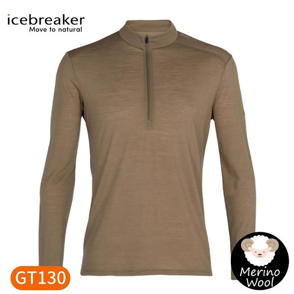 【Icebreaker 男 Amplify Cool-Lite排汗半開襟長袖上衣GT130《燧石褐》】IB104809/排汗衣