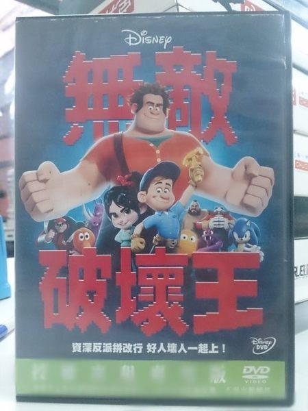 挖寶二手片-B13-101-正版DVD*動畫【無敵破壞王】-國/英語發音-迪士尼-