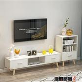 電視櫃北歐簡約現代時尚電視柜客廳電視柜組合igo 運動部落