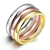 鈦鋼戒指 三環-時尚簡約百搭光面生日情人節禮物男飾品73le68【時尚巴黎】