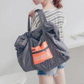 登機包 旅行收納袋 摺疊購物袋收納包《SV6441》快樂生活網