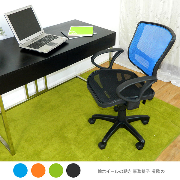 電腦椅 夏洛蒂機能透氣網布辦公椅2W5-CSD-22311【時尚屋】免組裝/免運費/台灣製