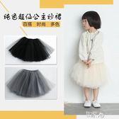 女童紗裙半身裙兒童短裙