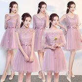 伴娘禮服夏季新款韓版姐妹團伴娘服短款灰色顯瘦一字肩連衣裙 QQ1745『MG大尺碼』