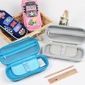 萬聖節快速出貨-男童多功能鉛筆袋文具袋汽車文具盒