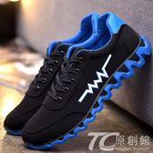 2018春季男士帆布鞋男鞋運動休閑鞋韓版學生跑步鞋透氣防滑潮鞋子