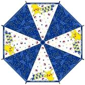 精靈寶可夢 神奇寶貝 皮卡丘 造型長柄傘 TOYeGO 玩具e哥