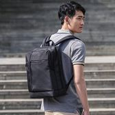 電腦包 小米雙肩包商務男士潮流時尚多功能筆記本電腦包旅行大容量背包 韓菲兒