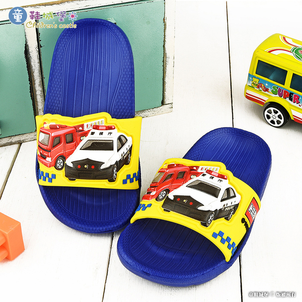 童鞋城堡-Tomica多美小汽車 警車X消防車 輕量戶外拖 TM1807 藍