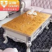 歐式pvc軟玻璃茶幾桌布防水防油餐桌墊印花塑料檯布長方形水晶板QM 美芭