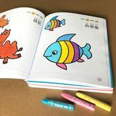 兒童畫畫本涂色書寶寶涂鴉填色本繪畫書幼兒園圖畫本2-3-4-5-6歲   傑克型男館