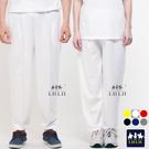白色褲子 運動褲  現貨 台灣製造