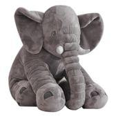大象公仔毛絨玩具寶寶安撫睡覺抱枕頭嬰兒陪睡玩偶布娃娃兒童禮物 QQ3471『樂愛居家館』
