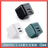 ONPRO 3.4A雙孔充電器 [M86] 雙孔USB 充電頭 豆腐頭 iPhone 2.4A 快充 旅充 旅行充電器
