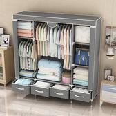 一件82折-衣櫃簡易布衣櫃鋼管加粗加固加厚布藝組裝雙人帶抽屜式大號經濟型WY