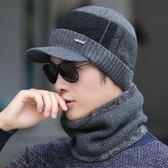 雙十一狂歡節 帽子男士冬季保暖毛線帽韓版潮秋冬天加絨戶外騎車棉帽防寒針織帽 熊貓本