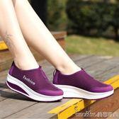 夏季新款女士網布鞋厚底一腳蹬搖搖鞋女透氣網鞋跑步運動休閒鞋女 美芭
