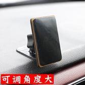 通用型強磁車載手機支架臺曲面黏貼式導航平板磁吸磁鐵大手機  汪喵百貨