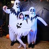 萬圣節兒童服裝演出恐怖幽靈衣服白鬼衣男童女童大人魔鬼服飾道具