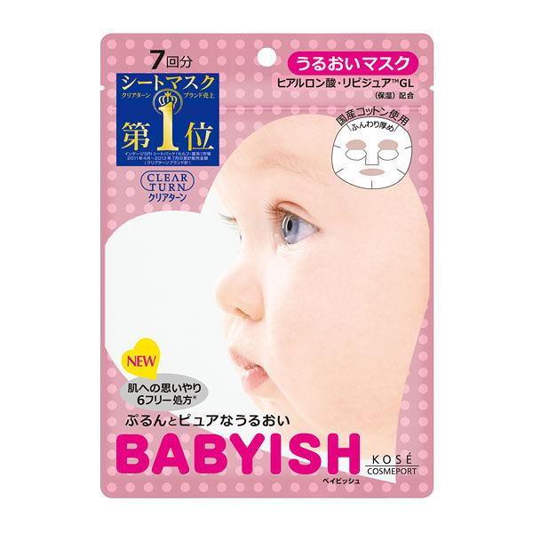 KOSE 高絲 Babyish 光映透 嬰兒肌玻尿酸潤澤面膜 7回份【聚美小舖】