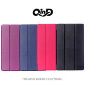 ☆愛思摩比☆QIND 勤大 ASUS ZenPad 7.0 Z370C/KL 三折可立側翻皮套 可插卡 保護套