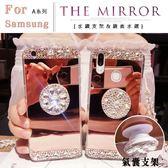 三星 A82018 A8+2018 A72018 A6+ 手機殼 支架 鏡面 軟殼 鏡面氣囊支架殼