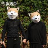 創意秋田犬柴犬哈士奇二哈狗動物面具頭套紙模年會派對道具 魔法街