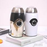 咖啡機 全自動小型家用咖啡豆研磨機磨豆機 原本良品