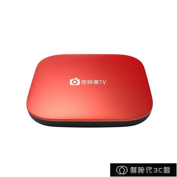 現貨全網通智慧語音機頂盒4K高清數字電視盒WIFI家用播放器【全館免運】