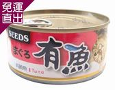 SEEDS聖萊西 有魚貓餐罐-鮪魚+蝦肉170G x 48入【免運直出】