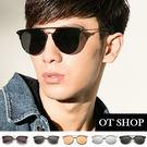 OT SHOP太陽眼鏡‧圓框復古防紫外線...
