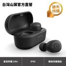Yamaha TW-E3B 真無線藍牙 耳道式耳機 - 墨霧黑【2021最新,預購登記送7-11商品電子兌換卷】