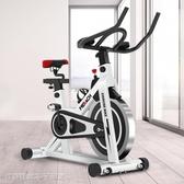 腳踏機健身車美國麥瑞克Merach 動感單車家用健身車運動自行車室內器材帶音樂MKS 維科特3C