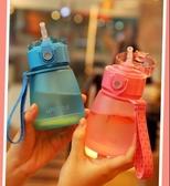 吸管水杯夏天簡約清新森系寶寶兒童可愛少女便攜杯子創意個性ins 童趣屋
