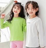 女童装 2020新款春秋裝女童打底衫兒童高領純棉白色上衣薄款寶寶洋氣t恤【快速出貨八折搶購】