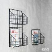 報刊架書報雜志架子兒童壁掛式資料架鐵藝墻上北歐式宣傳冊置物架CC2372『易購3c館』