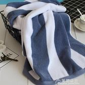 純棉條紋大浴巾 男女通用韓版情侶個性學生成人洗澡 全棉柔軟吸水 花間公主
