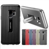 Samsung S8 plus 支架手機殼 三星 S9 手機全包外殼 Samsung S9 plus 手機保護殼 三星 S8 防摔手機殼
