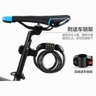 自行車鎖 永久山地自行車電動摩托單車鎖防盜密碼鍊條電瓶固定鋼絲鐵鍊子特賣