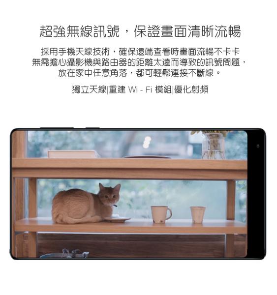 【coni shop】米家智慧攝影機 雲台版 小米 攝像機 監視器 錄像 WIFI連接 手機APP監控 店面 居家安全