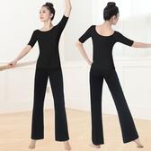 舞蹈服 舞蹈練功服套裝女成人衣服黑色直筒微喇形體 寬鬆上衣練功褲舞蹈褲【寶媽優品】